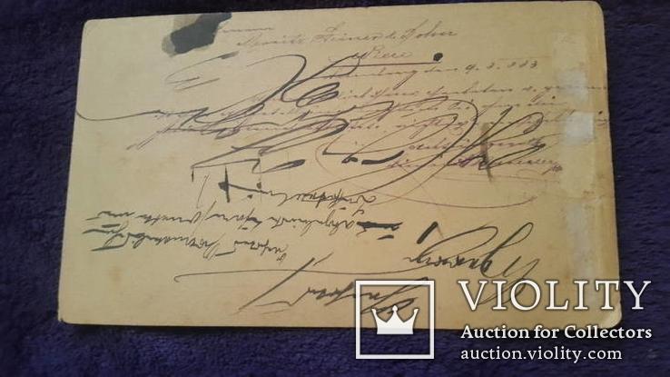 4 старинные открытки прошедшие почту Австрии 19 века, фото №4