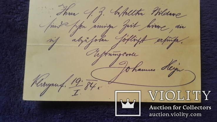 4 старинные открытки прошедшие почту Австрии 19 века, фото №6