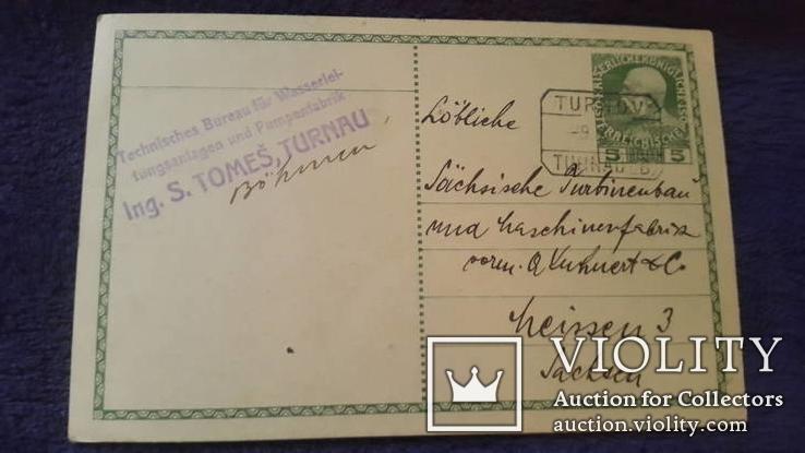 4 старинные открытки прошедшие почту Австрии 19 века, фото №7