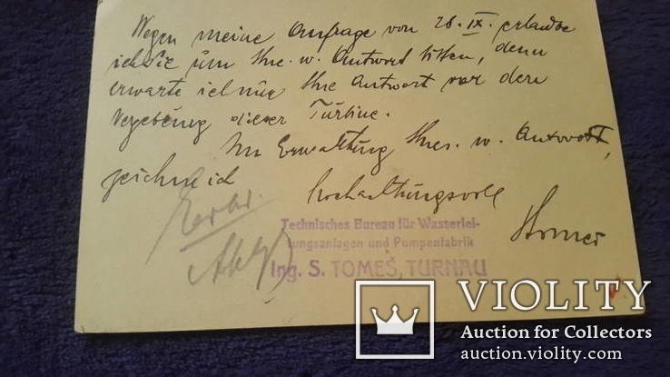 4 старинные открытки прошедшие почту Австрии 19 века, фото №8