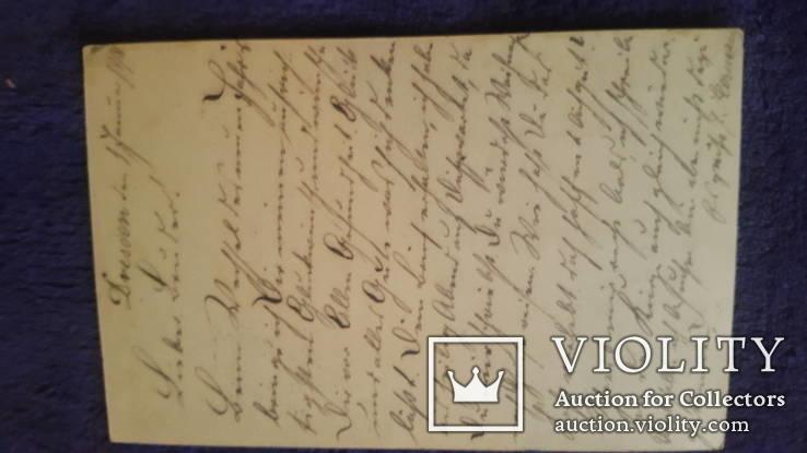 4 старинные открытки прошедшие почту Австрии 19 века, фото №10