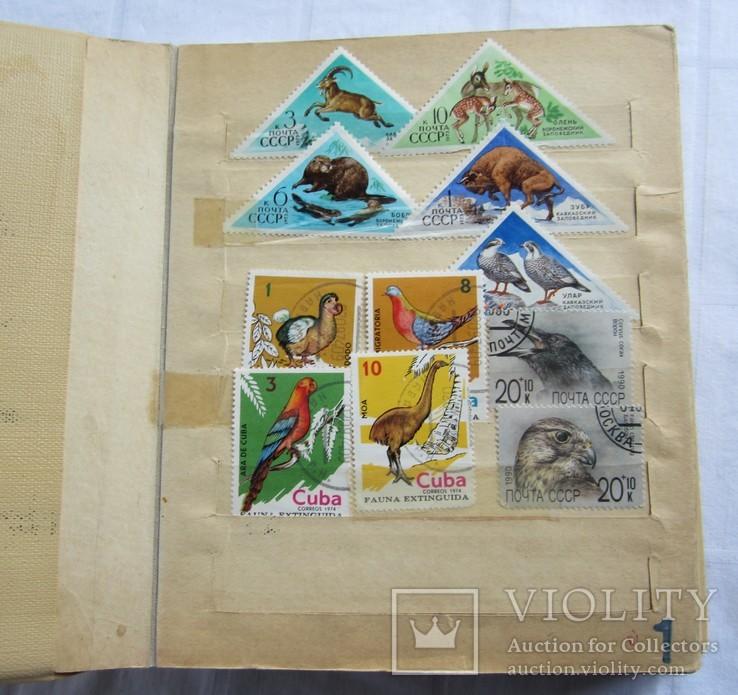 Почтовые марки флора фауна, фото №3