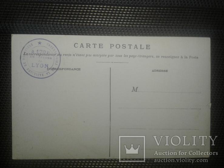 Открытка Франция, фото №3