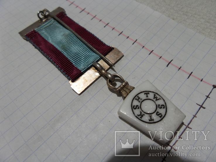Масонская медаль знак масон 1306, фото №4