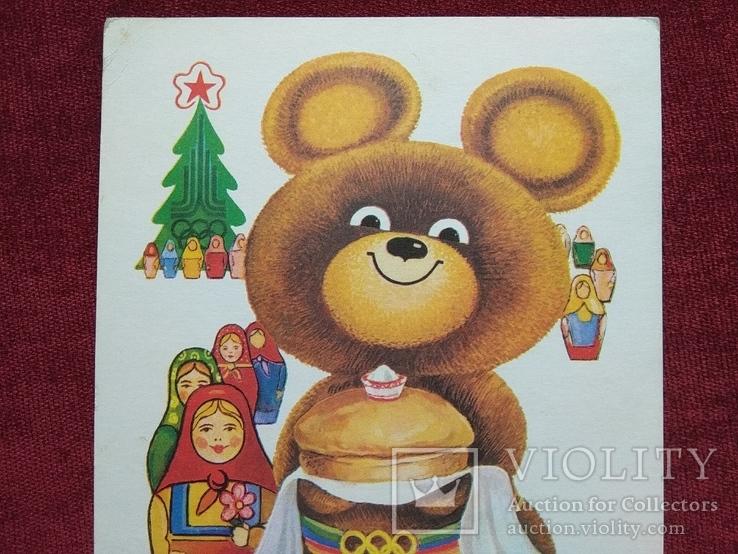 имеет открытки ссср с мишками сувениры ручной