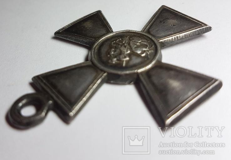 Георгиевский Крест. 500834, фото №4