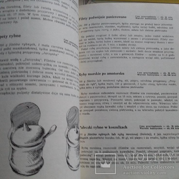 Польська кулінарія 1978р., фото №4