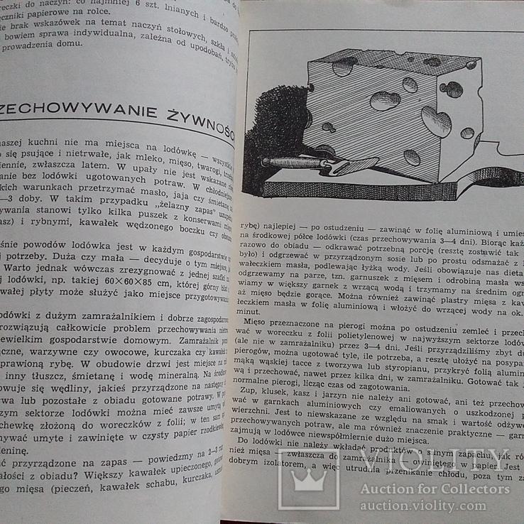 Польська кулінарія 1978р., фото №6