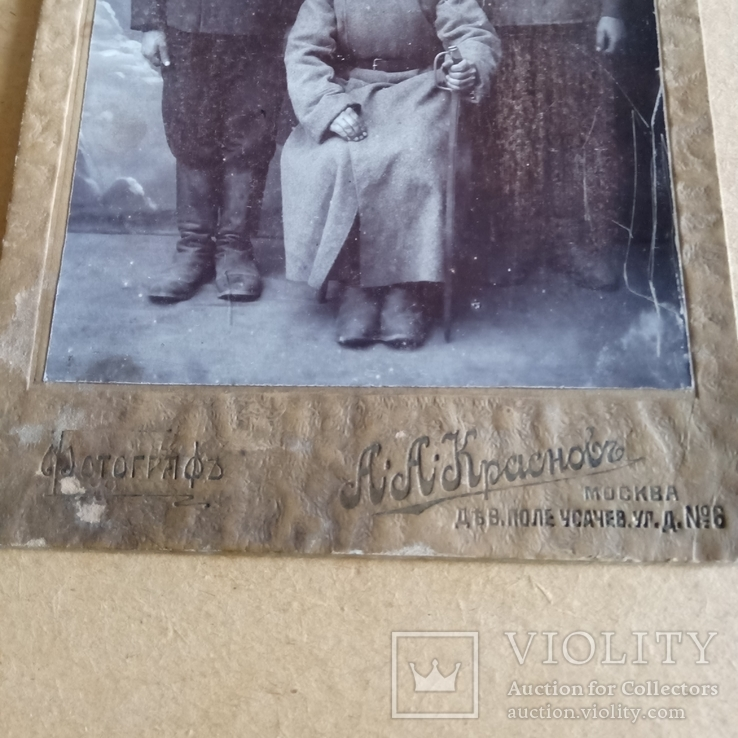 Фото военных 1910- 1915 гг., фото №4