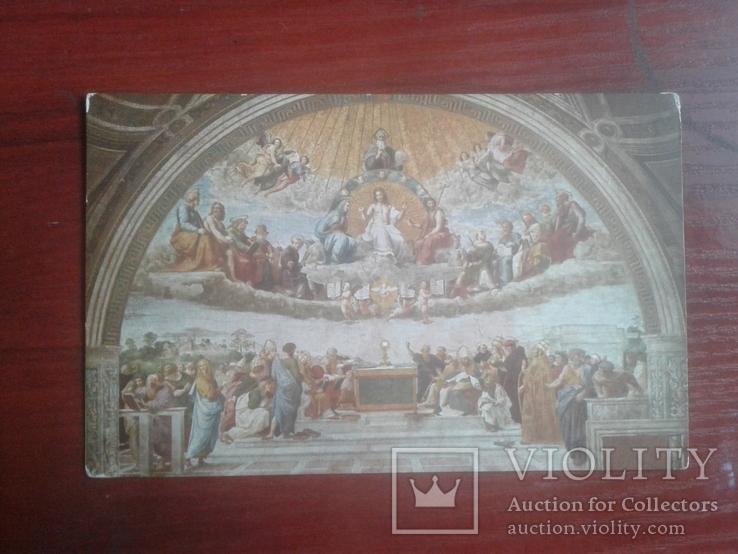 Открытка Рима, фото №2
