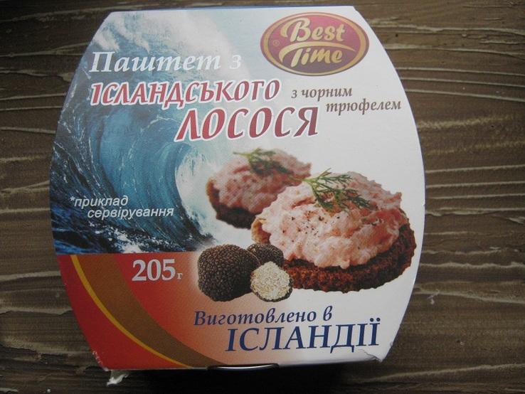 Паштет лососевый с черным трюфелем