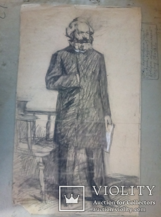 Карла Маркс., фото №2