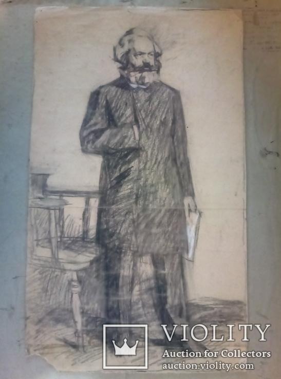 Карла Маркс., фото №3