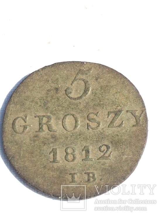5 грош 1812, фото №2