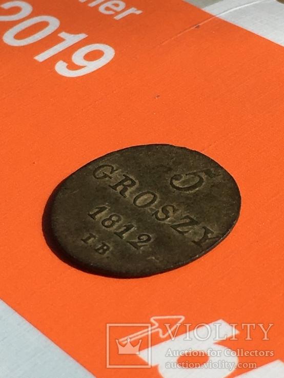 5 грош 1812, фото №4