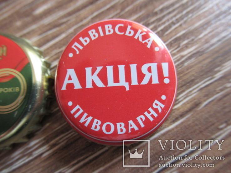 Пивные крышки выигрышные 2 шт Львівська пивоварня, фото №3