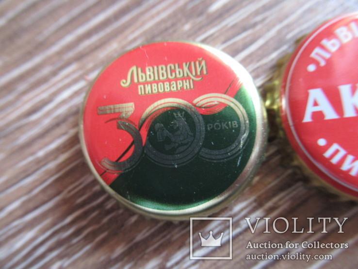 Пивные крышки выигрышные 2 шт Львівська пивоварня, фото №4