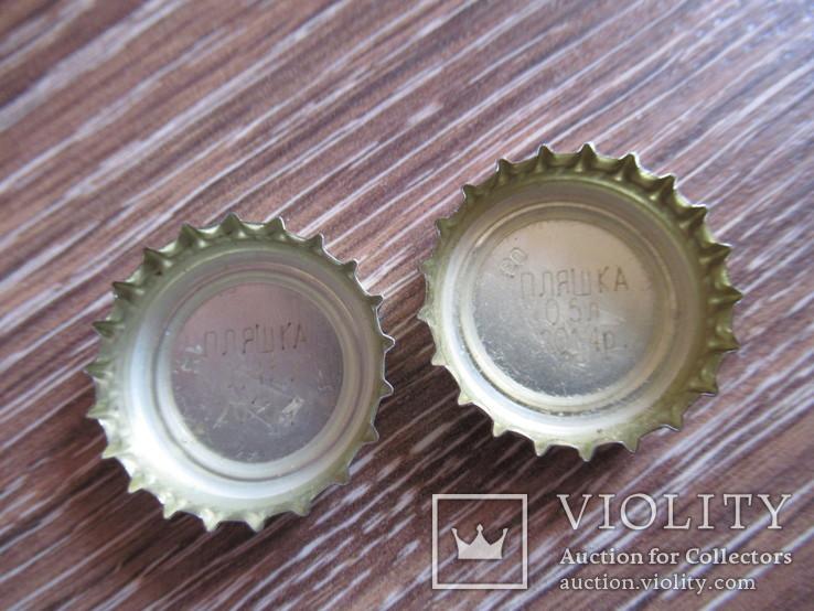 Пивные крышки выигрышные 2 шт Львівська пивоварня, фото №5