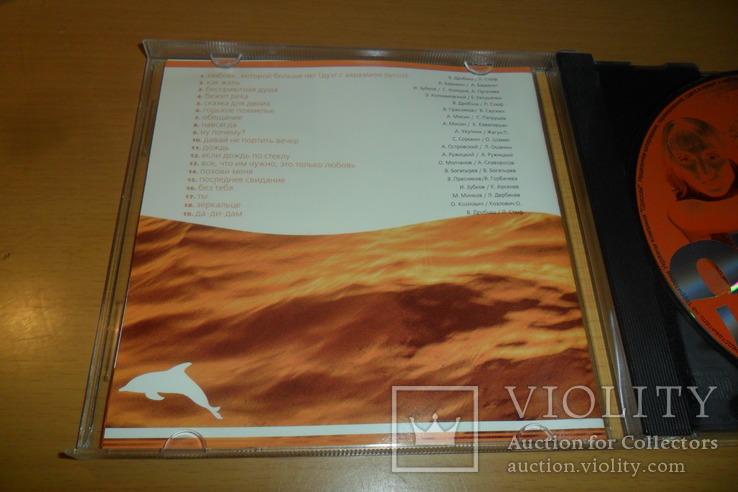 Диск CD сд Кристина Орбакайте – Океан Любви 2002, фото №4