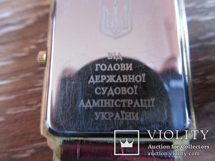 Полет Від голови Державної Судової Адміністрації України, фото №8