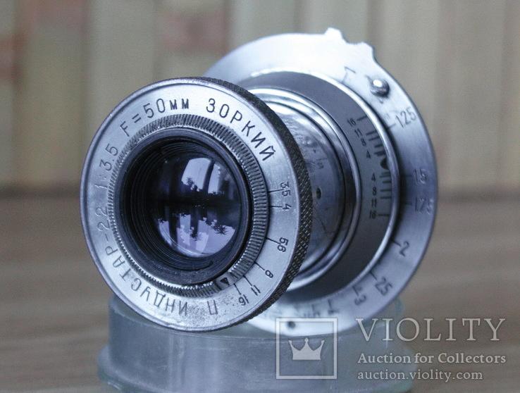 Объектив Индустар-22 3,5/50 М39 (Зоркий, ФЭД, Leica) 1950 г. выпуска, фото №2