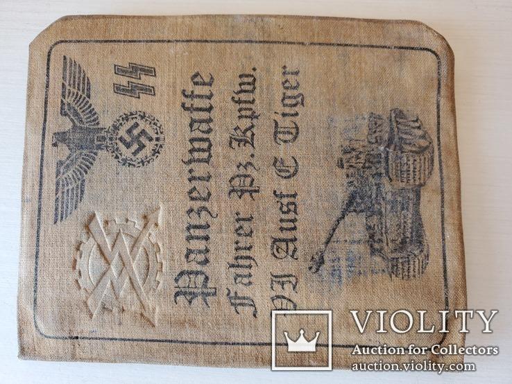 Копия удостоверения, фото №2