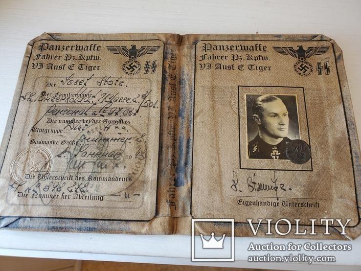 Копия удостоверения, фото №6