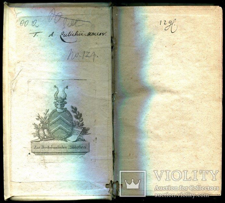 """""""История Августов"""" 1677 (биографии римских императоров от Адриана до Карина), фото №6"""