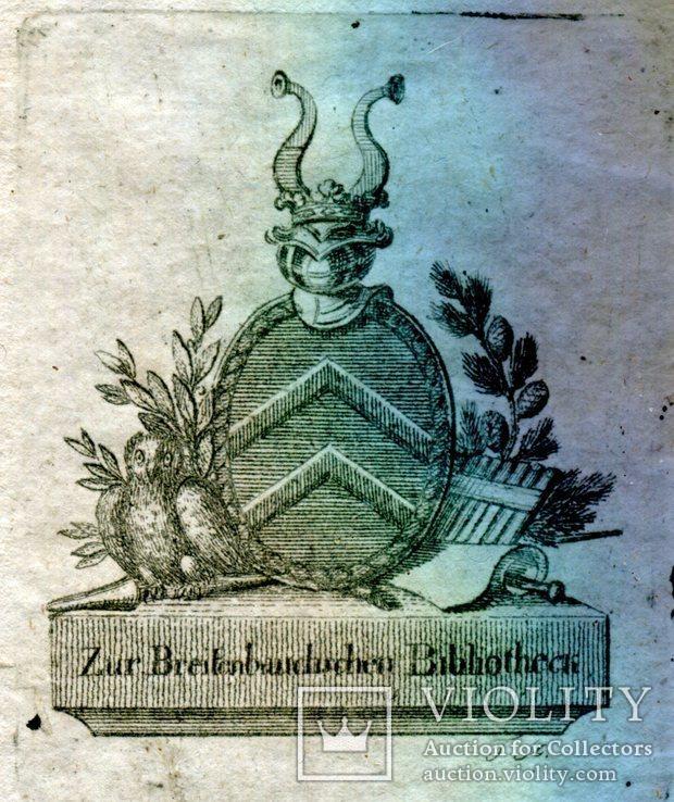"""""""История Августов"""" 1677 (биографии римских императоров от Адриана до Карина), фото №9"""