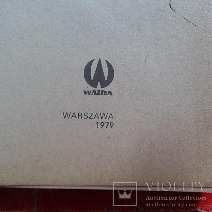 Польська кулінарія 1979р., фото №3