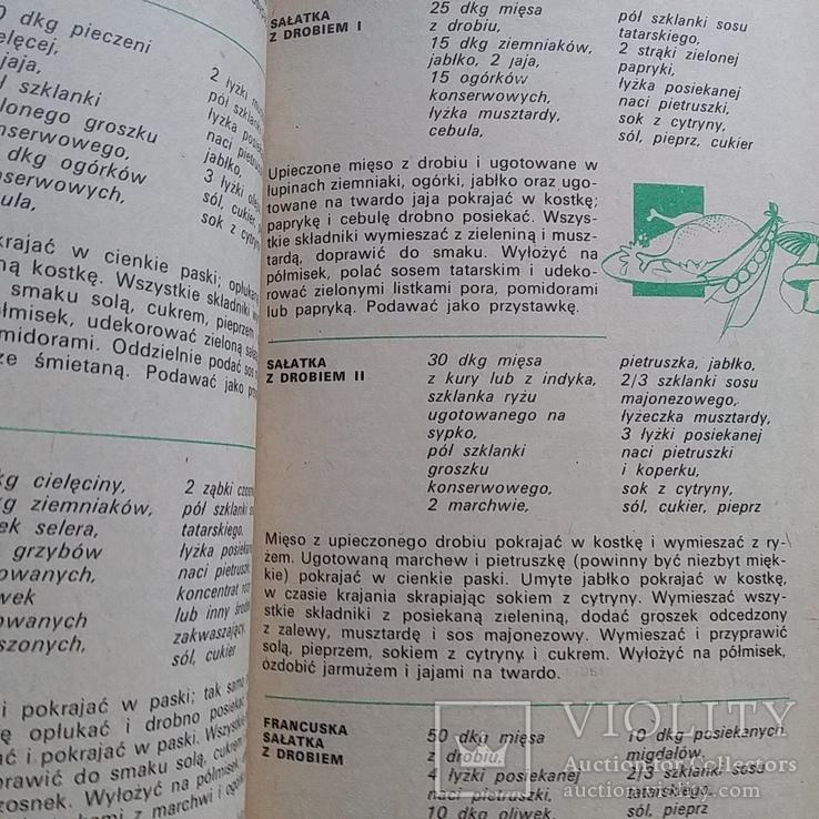Польська кулінарія 1979р., фото №5