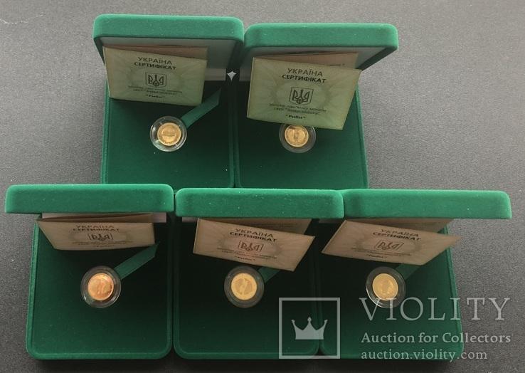 2 гривні 2007 рік. Риби. Золото 1,24 грам - 5 монет.