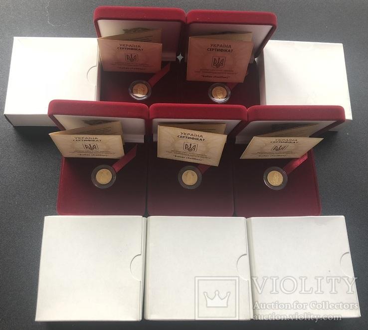2 гривні 2007 рік. Бабак (байбак). Золото 1,24 грам - 5 монет., фото №3