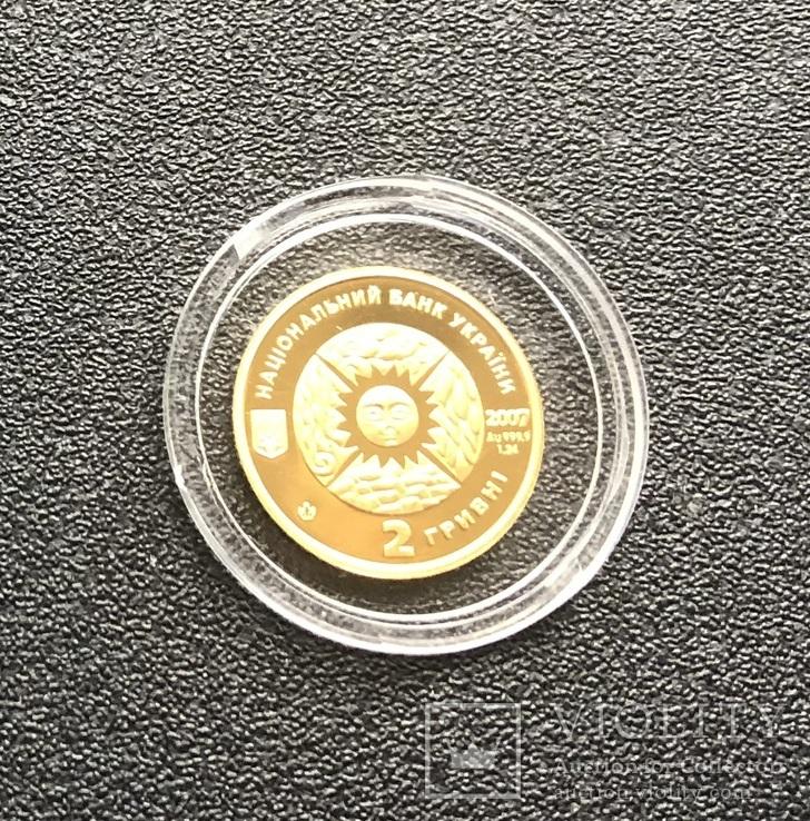 2 гривні 2007 рік. Водолій. Золото 1,24 грам № 0007877, фото №5