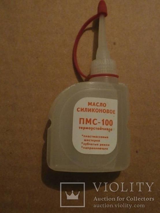 Масло Силиконовое - термостійка смазка ПМС-100 30 мл