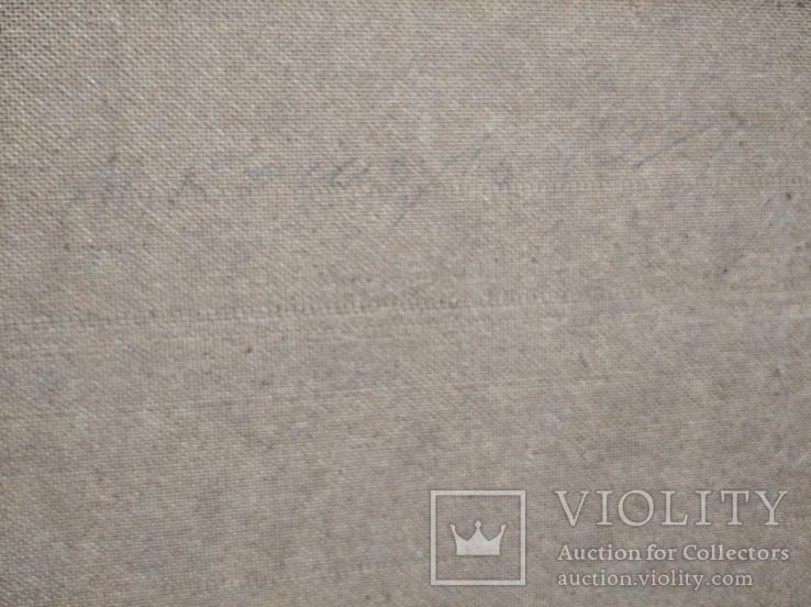 """""""На лыжне"""" к.м.  50х70 см.,1971 г.    Михаил Кошель, фото №6"""