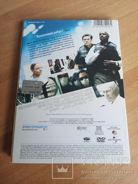 Dvd Не пойман не вор, фото №3