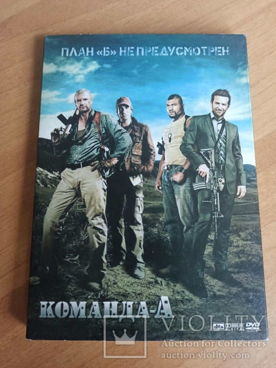 DVD Команда -А, фото №2