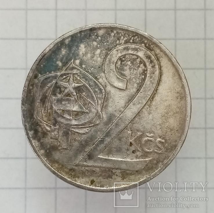 2 кроны 1980г Чехословакия, фото №3