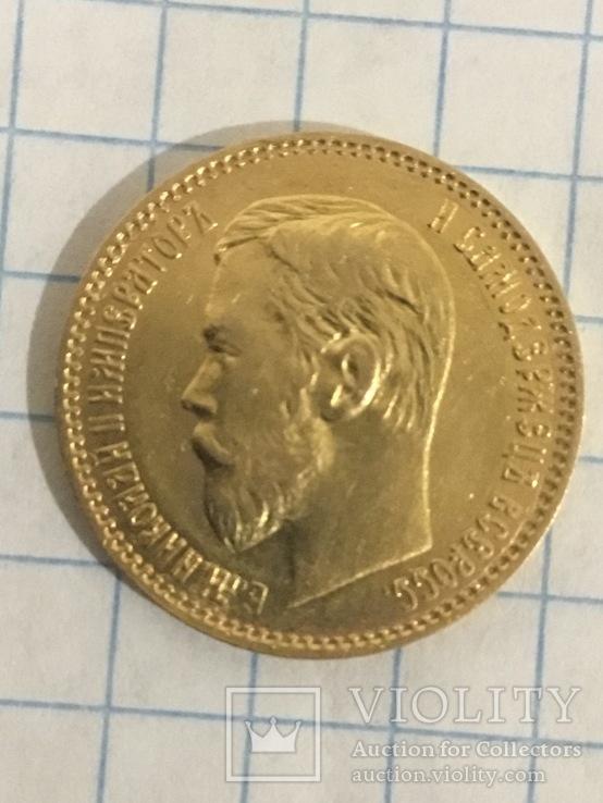 5 рублей 1898г АГ (к3л5), фото №10