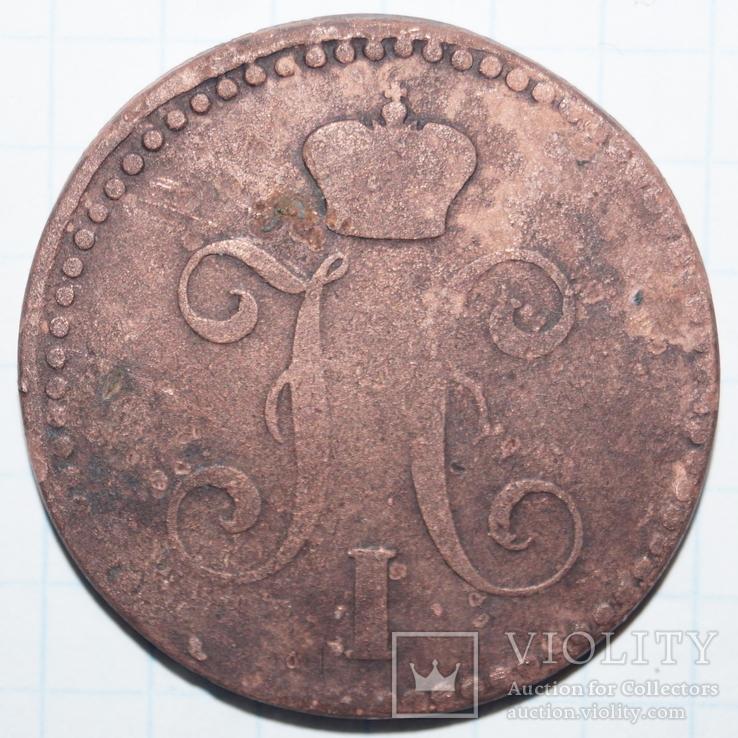 2 Копейки серебромъ 1842 год., фото №3