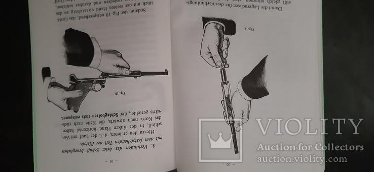 Наставление парабелум и маузер, фото №12