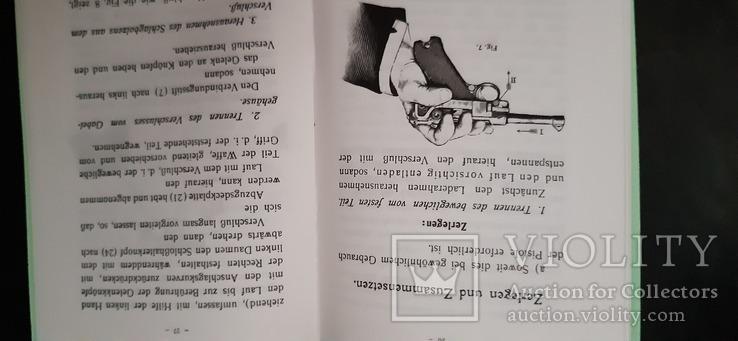 Наставление парабелум и маузер, фото №13