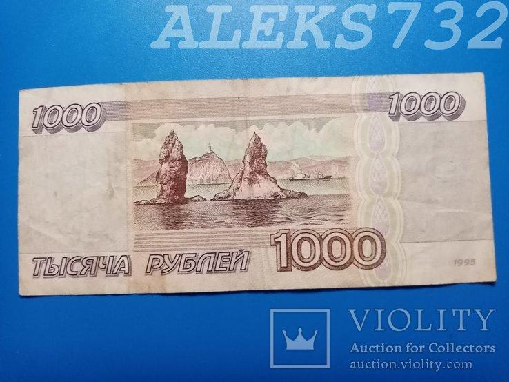 Россия 1000 рублей 1995, фото №3