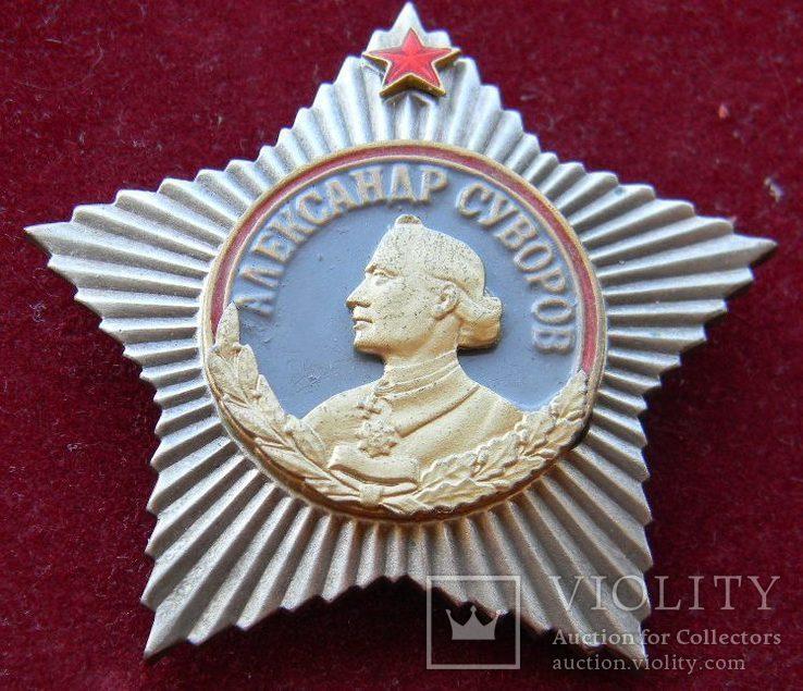 Орден Суворова I ст, копия, фото №3