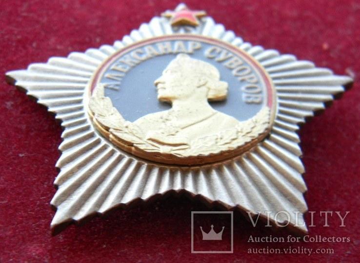 Орден Суворова I ст, копия, фото №5