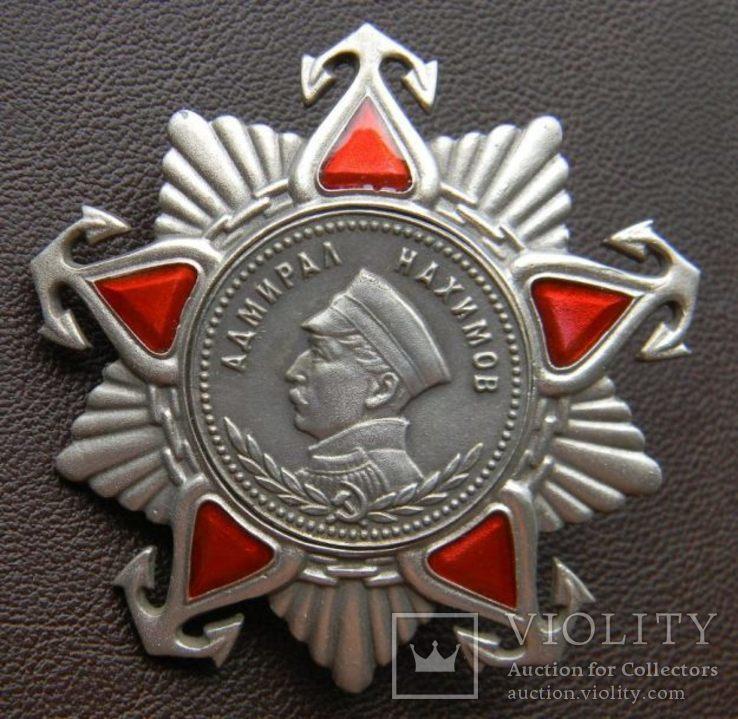Орден Нахимова, II степень, копия, фото №3