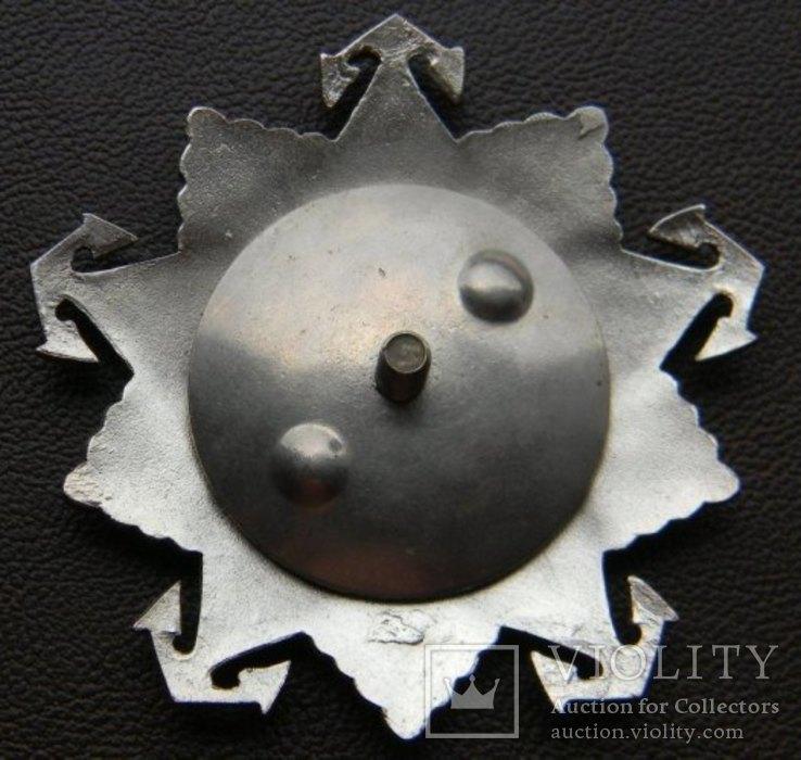 Орден Нахимова, II степень, копия, фото №4