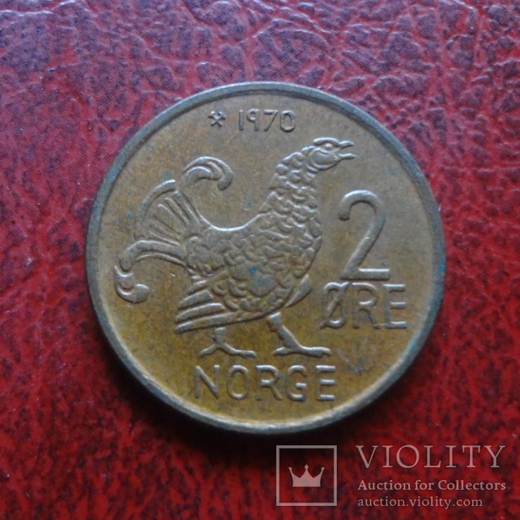 2  эре  1970  Норвегия     ($7.2.11)~, фото №2