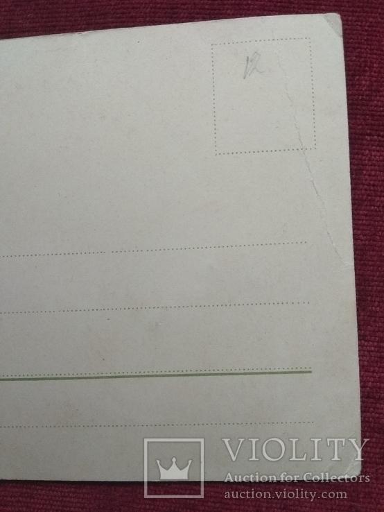 Старинная рисованная открытка, фото №8